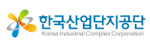 한국산업단지공단