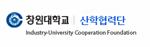 창원대학교 산학협력단